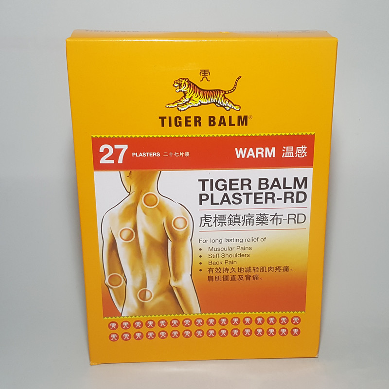 27 Sheets Tiger Balm Plaster Patch Tiegao Warm Medicated Pain Relief Plaster Muscular Aches Plaster RD