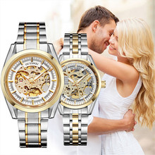 Lover's Watches Couple Automatic Mechanical Watch Fashion Casual Stainless Steel Gold Skeleton Wristwatch OUYAWEI Brand цены