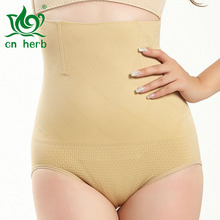 Cn Herb Female Seamless High Waist Comfortable Postpartum Care No Trace Body Abdomen Slimming Pants