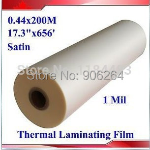 1 Envío Gratis rollos 8,6 X656' 1Mil brillante claro 1 núcleo caliente laminación películas Bopp 0,22x200 M para laminador de rollo caliente