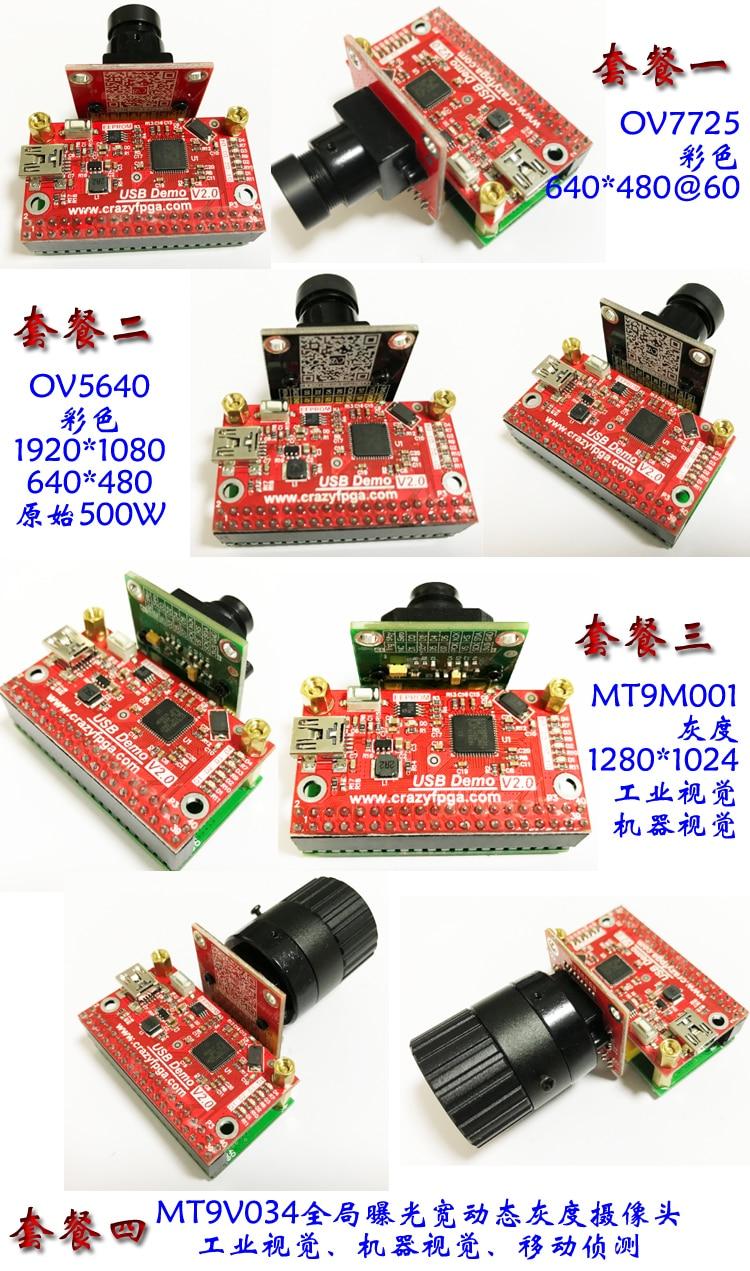 68 פיתוח USB 68,013 מקור PC המצלמה מצלמת תעשייה שתי תמיכה OV7725 / MT9V034 (2)