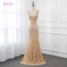 2019 Nude Long Crystals Prom Dresses Sleeveless YQLNNE
