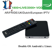 Buy qhdtv code free and get free shipping on AliExpress com