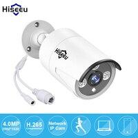 Hiseeu H 265 Security 4MP IP Camera Outdoor POE Waterproof CCTV Bullet Camera Night Vision P2P
