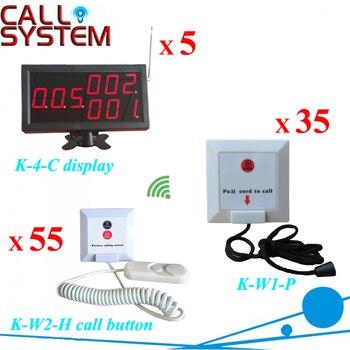 Клиника беспроводной прибор для вызова медсестры кнопка тревоги (5 шт K-4-C дисплей + 35 шт K-W1-P + 55 шт K-W2-H)