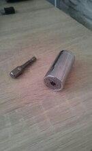 Universal Torque Wrench Head Set Socket Sleeve 7-19mm Power Drill Ratchet Bushing Spanner Key Magic Grip Multi Hand Tools
