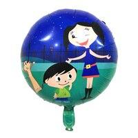 18インチ50ピース/ロットdaルナ風船子供のおもちゃ誕生日パーティーの装飾ホイルバルーン漫画かわいいヘリウムバルー