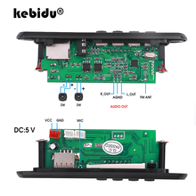 Bluetooth5.0 MP3 פענוח לוח מודול אלחוטי רכב USB MP3 נגן TF כרטיס חריץ/USB/FM/צבע מסך מרחוק פענוח לוח מודול
