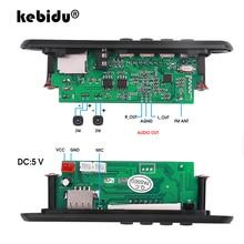 Bluetooth5.0 MP3 فك لوحة تركيبية سيارة لاسلكية USB مشغل MP3 TF فتحة للبطاقات/USB/FM/شاشة ملونة عن بعد فك لوحة تركيبية