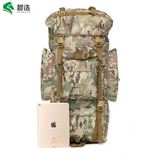 CHENHAO Outdoor Military Army Tactical Backpack Trekking Travel Rucksack Camping Hiking Camouflage Bag Large Capacity Backpack