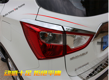 Yimaautotrims Rear Tail Lamp Lights Eyebrow Eyelid Cover Trim Kit Streamer Molding Fit For Suzuki Sx4 s-cross 2014 - 2019 Chrome