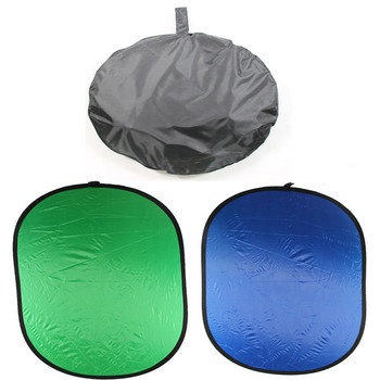 100*150CM Oval Collapsible Portable Reflector Blue and Green Screen