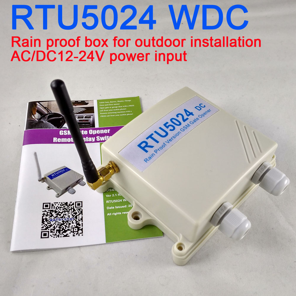 DC Version Rain Proof Version RTU5024 GSM Gate Door Opener Wireless Remote Controller GSM Relay Remote