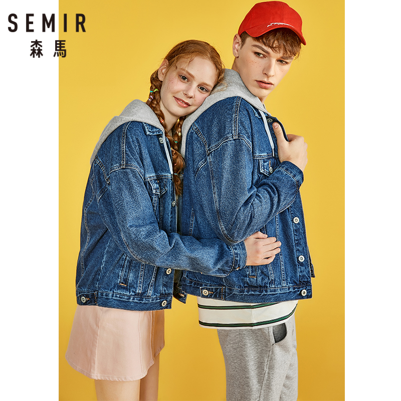 SEMIR Women Hooded Oversized Denim Jacket with Destruction Women s Boyfriend Denim Jacket with Chest Pocket