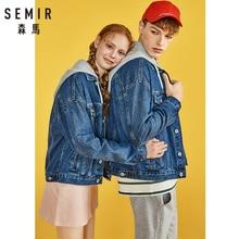 SEMIR Women Hooded Oversized Denim Jacket with Destruction Women's Boyfriend Denim Jacket with Chest Pocket and Slant Pocket недорого