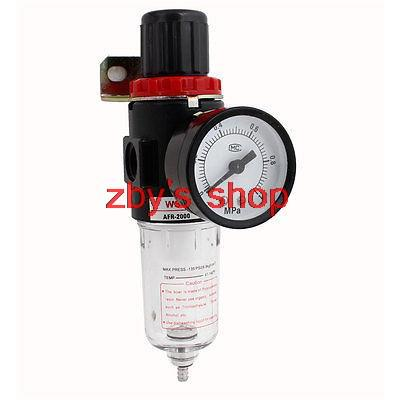 AFR2000 0.05-0.85Mpa Compressor Regulator Pneumatic Air Filter 1/4PT