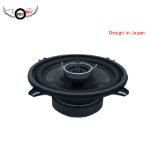 5.25inch 5inch 150W 3 Way Car Coaxial Speaker Horn Auto Full Range Rubber Edge Injection Cone Speakers Accessory