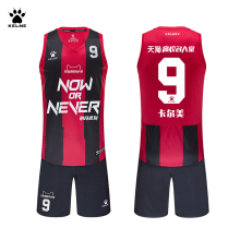 4404e6d1e96 KELME Men's Basketball Jersey Sets Team Uniforms Customized Training Jersey  3591053(China)