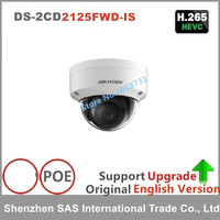 Hikvision New Released H 265 IP Camera DS 2CD2125FWD IS 2MP Ultra Low Light Network Dome