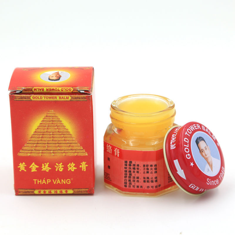Vietnam Gold Tower Balsamo 20g/bottle Alleviare Il Prurito Articolazioni Muscolari Dolore Reumatismi-Killer Detumescence Unguento Crema Attiva