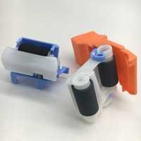 J8J70 67904 Tray 2 Separation Pad & Pickup Roller Assembly for HP M607 M608 M631 M632 M633 Laser Printer Parts RM2 1275 RM2 6772