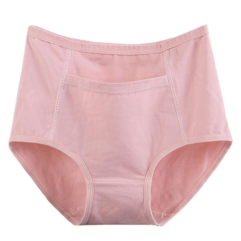 Pack de 3 culottes avec poche en coton grande taille femme.7
