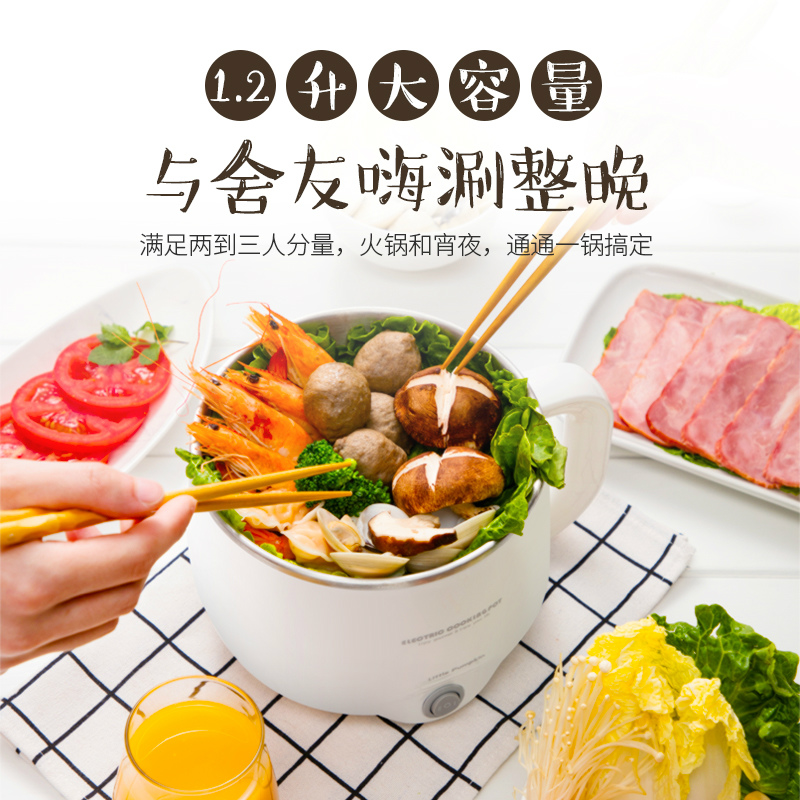 Portable Mini Electric Multicooker 1.2L Mini Steamer Egg Boiler Frying Pan Noodle Cooker Pot Hot Pot Kitchen Hotpot Dorm Room