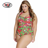 SeaGirl Newest Female Peacock Green 2017 Summer Plus Size Monokini High Waist Bathing Suit LC41859