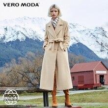 2019 Women's | woolen