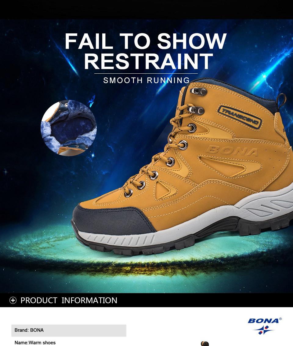 BONA Men Hiking Shoes Anti-Slip 4