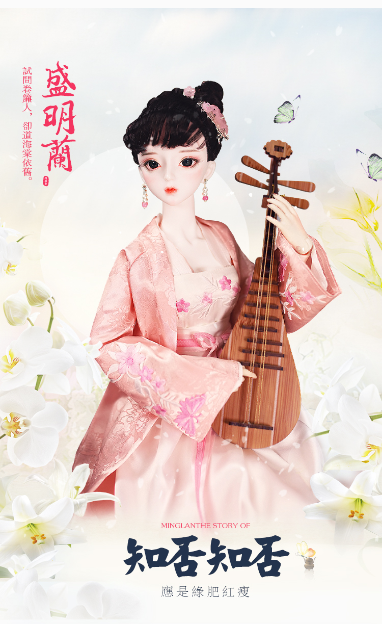 BJD Doll 1/3 Joint Body 62CM Sheng Minglan Hand Painted Makeup Suit With  Clothes Shoes And Gift Box SD Blyth Dolls Toy Novelty Novel Maker From