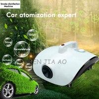 Máquina desinfectante de atomización de coche S-700 bacterias atomizadoras desodorante de Interior para coche esteriliza la máquina de niebla de formaldehído 220V