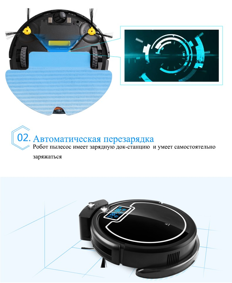 High Efficient Robot Vacuum Cleaner wash Home, Water Tank, LCD, UV, Wet&Dry