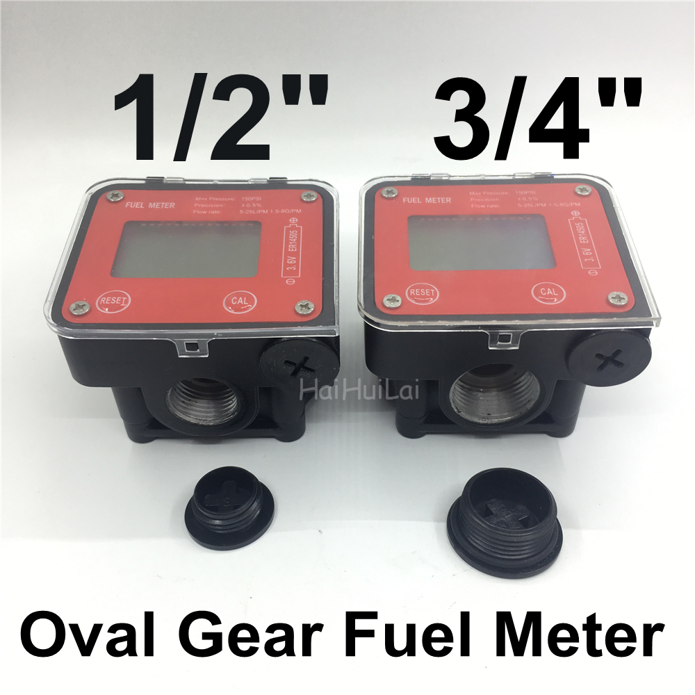 1 2 or 3 4 oil diesel gasoline Fuel Liquid Oval gear Flow meter sensor