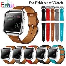 купить 23mm High Quality Leather Watch Bands For Fitbit Blaze Smart watch Sports version Wrist Strap Replace the Luxury strap wristband по цене 239.03 рублей