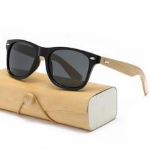 Square Design Wooden Sunglasses