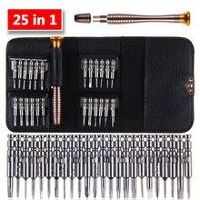 Набор прецизионных мини-отверток 25 в 1, Электронная отвертка Torx, инструменты для ремонта открывания, Набор для iPhone, камеры, часов, планшета, ПК