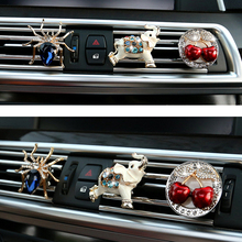Universal Beauty Car Ornaments Exquisite Diamond Air Conditioning Outlet Refreshing Agent Styling Perfume Decoration