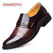 2019 Height increasing 6CM Formal Shoes Men Leather Dress Patent Quality Oxford For Business Flats