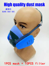Efficient respirator dust mask PM2.5 dust smoke anti dust mask Equipped with 4 filters painting mask with filter