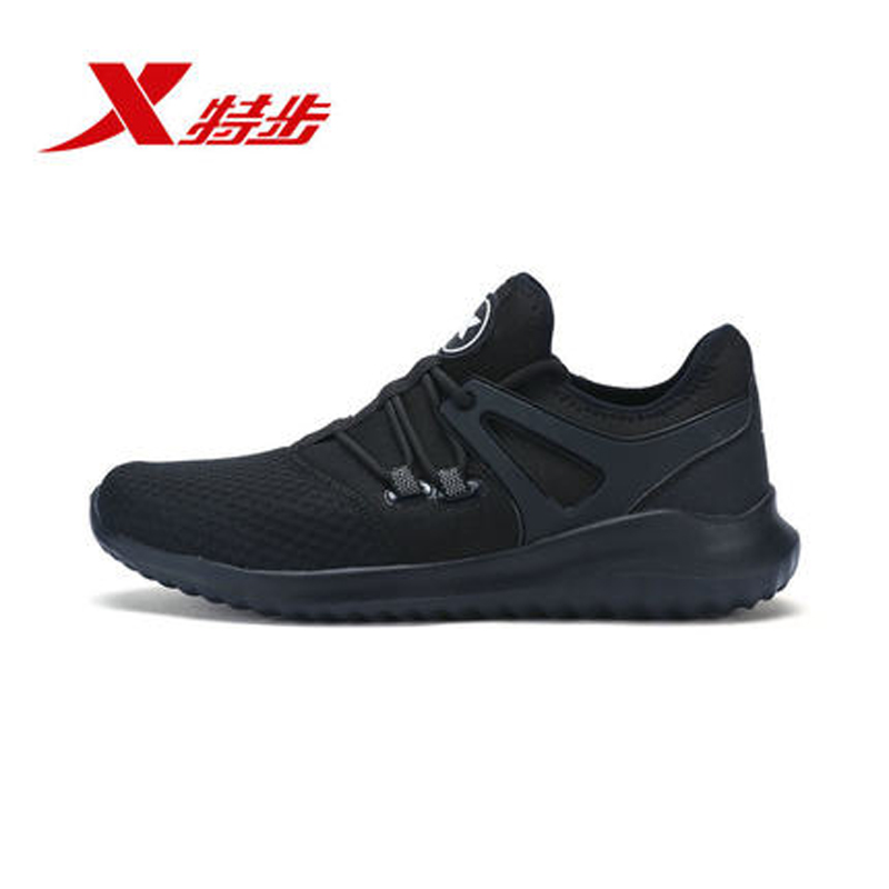 982119329119 XTEP 2018 new cool Chusion Trainers Light Weight Athletic Sports Men's Running Shoes недорго, оригинальная цена