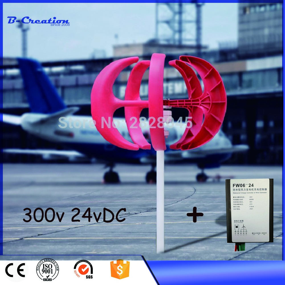 2017 HOT Vertical Axis Wind Turbine Generator VAWT 300W 24V Light and Portable Wind Generator Factory price For Home use factory price 300w wind turbine made in china for sale