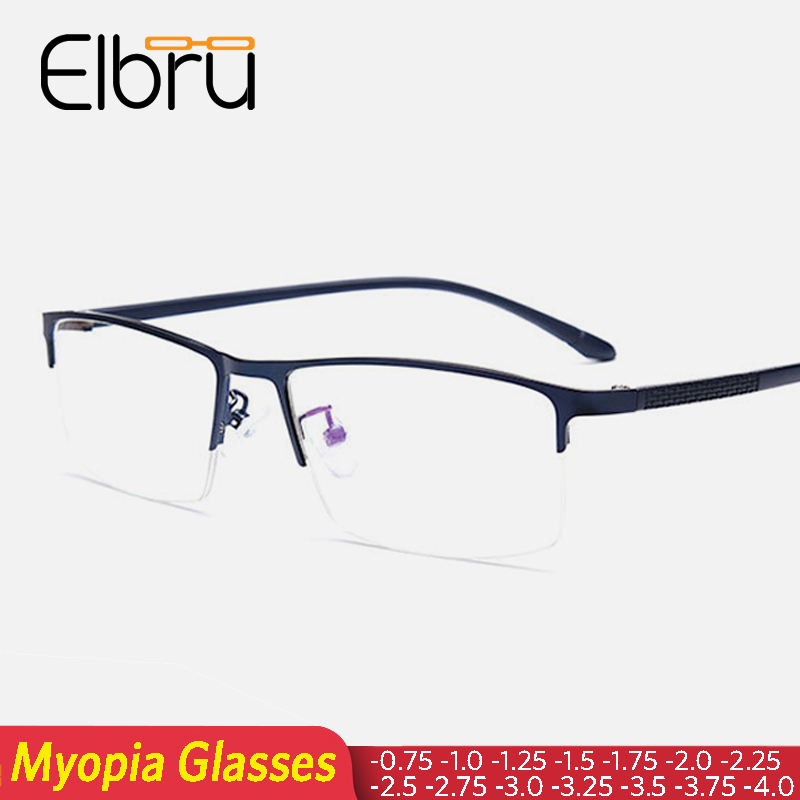 Eblru Mens Business Myopia Glasses Finished Retro Square Half Frame Glasses -0.75 1.25 1.5 1.75 2 2.25 2.5 2.75 3 3.25 3.5 4