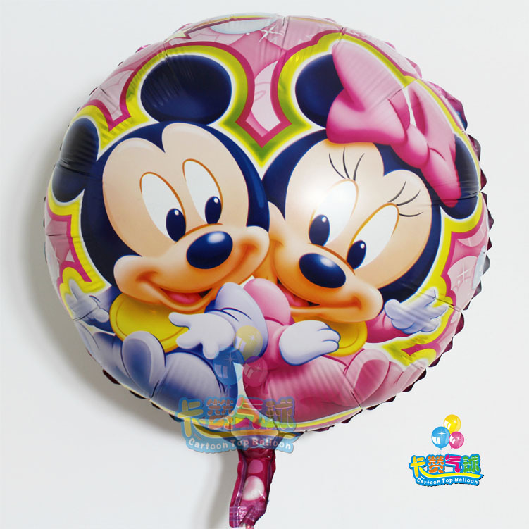 Hot happy birthday balloons Party air globos Supplies fashion classic children's