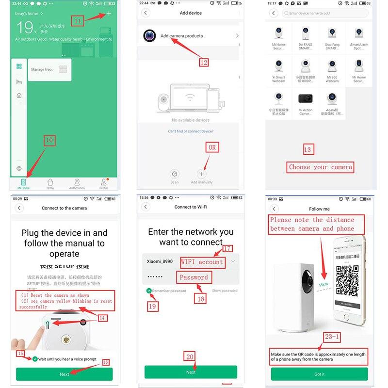 Xiaomi Mijia Dafang Smart IP Cameras (10)