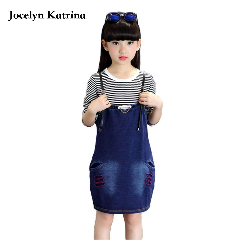 Jocelyn Katrina 2017 spring kids clothes girls costumes striped petal long sleeve t shirt braces skirt suit girl set 1018 sexy costumes lace mesh braces skirt pajamas purplish red