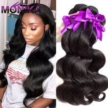Monika Human Hair Body Wave Malaysian Hair Bundles Non Remy Hair Weave Bundles 1 piece Hair Extensions 3 or 4 Bundles Can Buy