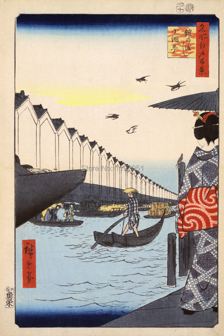 poster seascape canvas painting Japanese traditional scenery pictures beauty and bridge by Hiroshige mural prints picture in Wall Stickers from Home Garden