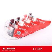 LS2 FF352 ленте дель каско полный шлем прозрачный Анти-туман козырек Замена объектива подходит для FF384 FF351 шлем линзы