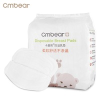 Cmbear 108pcs Ultra Soft Disposable Breathable Anti-spill Breast Nursing Pads Maternity Mommy For Breast Feeding Bra Nursing Pad